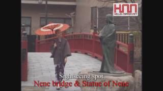 Hot Blonde enjoying Hot Spring in Japan Part 1