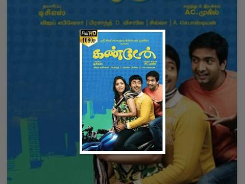 Xxx Mp4 Kandaen கண்டேன் Tamil Full Movie Shanthnoo Rashmi Santhanam 3gp Sex