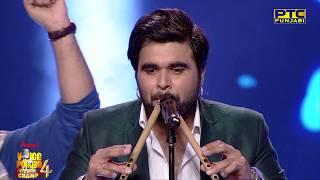 Kamal Khan | Tu Bol Pahve Na Bol | Ninja | Alghoza | Live | Studio Round 12 | VOP Chhota Champ 4