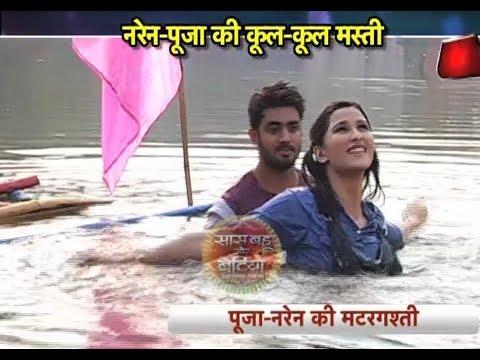 Piya Albela: Pooja & Naren's