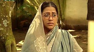 Bangla Telefilm - Ekti Diary O Kichu Kotha l Iresh Zaker, Shuborna Mustafa l Drama & Telefilm