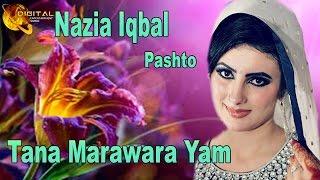 Tana Marawara Yam | Pashto Pop Singer Ghazala Javeed | Pashto Hit Song |