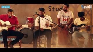 Bonomali Tumi | Lutfor Hasan | Gaanchill Folk Fusion | 2016