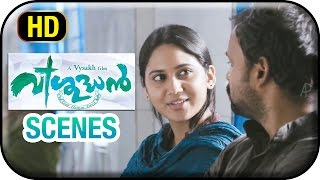 Vishudhan Malayalam Movie | Scenes | Shaalin is creamated | Kunchacko Boban