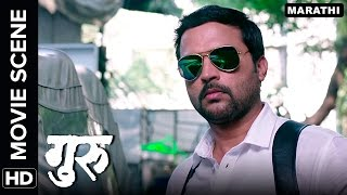 Ankush Chaudhari is the real bluffmaster | Guru