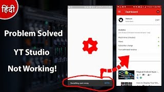 [Problem Solved] YouTube Creator Studio App Not Working on Android