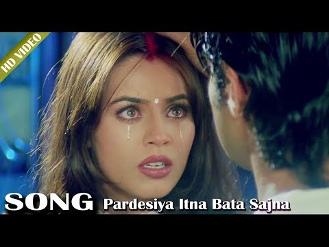 परदेसिया इतना बता सजना - (JHANKAR) - HD वीडियो सोंग - अनुराध पौडवाल, उदित नारायण