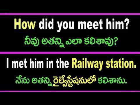 Xxx Mp4 Spoken English Through Telugu I Ramu I 9390495239 3gp Sex