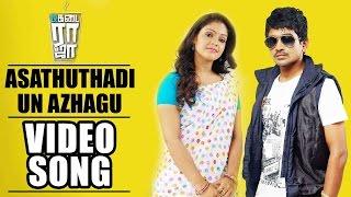 Tea Kadai Raja | Asathuthadi Un Azhagu Video Song | New Tamil Movie