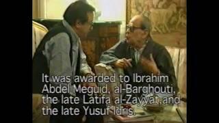 The AUC Press documentary on Naguib Mahfouz