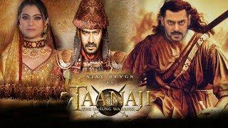 Salman Khan का अगले साल होगा बहुत बड़ा धमाका, Tanaji The Unsung Warrior की स्टार कास्ट हुई फाइनल