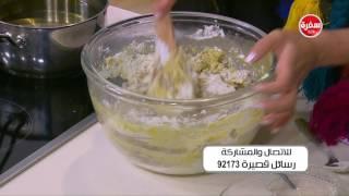 كحك العيد - ارز بالشبت - كفتة ارز | اميرة في المطبخ حلقة كاملة