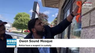 Arrest made in Owen Sound mosque vandalism case