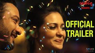 Romantic Noy TRAILER || Bangla Movie 2016 | Soumitra | Shaheb | June | Priyanka | Sayani |