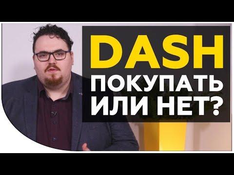 Xxx Mp4 Криптовалюты будущего DASH Cтоит инвестировать Подробный обзор Монеты Dash от Криптонет 3gp Sex