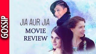 Jia Aur Jia Movie Review - Bollywood Gossip 2017