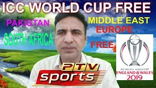Pakistan South Africa Middle East Europe Free Icc World Cup Live Tv Channel Free Download Ptv Sports