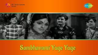 Sambhavami Yuge Yuge   Ammayallathoru song