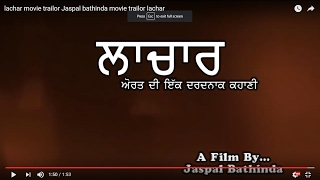 lachar movie trailor Jaspal bathinda movie trailor lachar