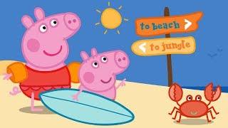Peppa Pig Français   Aventures de plage!   Dessin Animé Pour Enfant #PeppaPigEnFrancais