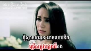 Sunday VCD Vol 178 -  08  Derm3 Monus Kjom Srolanh  ( Nari )