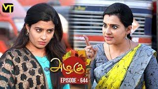 Azhagu - Tamil Serial | அழகு | Episode 644 | Sun TV Serials | 31 Dec 2019 | Revathy