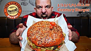 تحدي برجر مفلفل بوزن ١.٧ كيلو 🥵🍔 Spicy Burger Challenge 1.7 Kilos