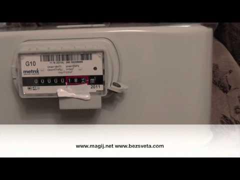 Остановка газового счётчика METRIX G-10