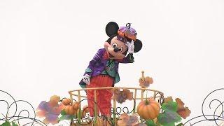 【スニーク ハッピーハロウィーン・ハーベスト】ディズニーランド☆ディズニー・ハロウィーン2015 【Happy Halloween Harvest Parade】☆Tokyo Disneyland