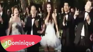 Dominique El Beah Romancy Sexy Dance / البيه رومانسي دومينيك رقص سكسي