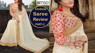 Latest Party Wear Designer Saree | Designer Saree Blouse Designs | Jomso review part-2