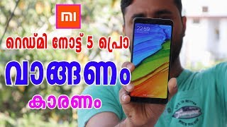 Watch This Video Before Buying Redmi Note 5 Pro||Advantages|| COMPUTER AND MOBILE TIPS