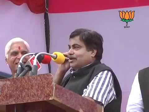 Speech: Rally in Siwalkhas during UP Election 2012: Sh. Nitin Gadkari