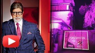 UNIQUE : Amitabh Bachchan's Home Jalsa Turns Pink | Pink Movie World TV Premiere