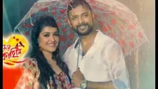 star jalsha new serial premer kahini