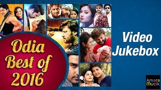 Odia Best of 2016   Odia Hits   Video Songs HD Jukebox   Non Stop Odia Songs