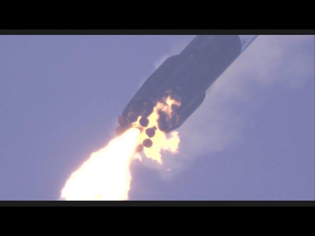 NASA Tracking Cameras - 2017