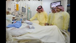 سمو الأمير خالد بن عياف وزير الحرس الوطني يطمئن على صحة الطيار هشام آل الشيخ ويتفقد مركز المحاكاة