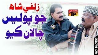 Museebat Khan - Zulfi Shah Comedy King And Funny Video - Tp Sindhi