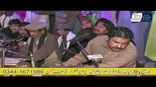 Ij De Bazari Lagde | زندگی ونجا چھوڑائیدن | Talib Hussain Dard and Imran Talib
