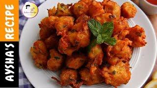 আলু পাকোড়া / আলু'র পিঁয়াজু || Bangladeshi Aloor piyaju || Alu Pakora/Piyaji recipe in Bangla