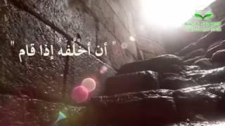 حرص الإمام الشافعي على طلب العلم