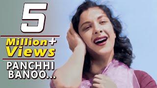 Superhit Song of Nargis पंछी बनू उड़ती फिरूँ मस्त गगन में By Lata Mangeshkar Movie - Chori Chori