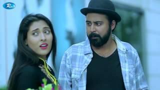 Bangla Gangstar Natok Kath Golap | Arfan Nisho Gangstar Look With Mehazabien | Full HD
