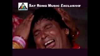New Bangla Song -2016 । O Mor Baniya Bondhu Re, Amar Bou Re Aniya De । Official Music Video ।