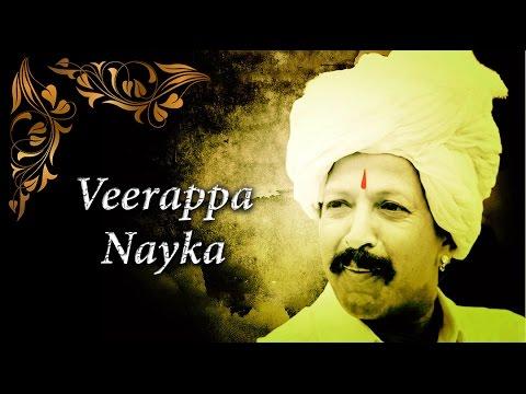 Veerappa Nayaka Kannada Full Movie   Vishnuvardhan Kannada Movies full   New Kannada Movies 2016