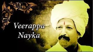 Veerappa Nayaka Kannada Full Movie | Vishnuvardhan Kannada Movies full | New Kannada Movies 2017