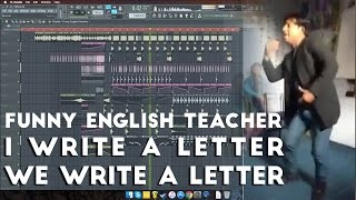 Funny english teacher remixed!🔥🔥🔥 | Trap mix