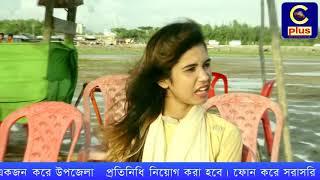 A short film based on Chittagong Language    মাতৃভাষা চিটাইংগে 1