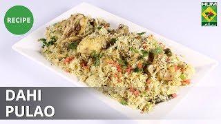 Dahi Pulao Recipe | Tarka | Masala TV | Rida Aftab